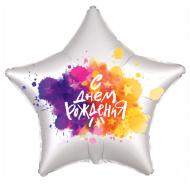 Звезда Жемчуг С Днём Рождения