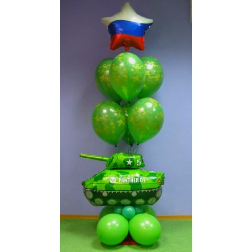 Фонтан - танк