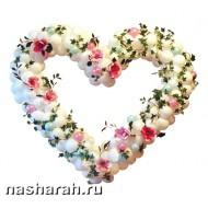 Сердце из воздушных шаров с цветами
